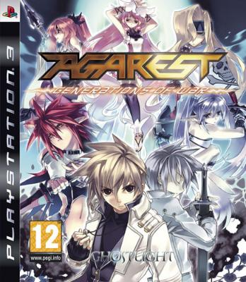 Agarest: Generations of War til PlayStation 3