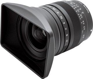 Fírin 20mm f/2 FE MF