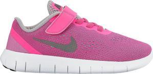 Nike Free RN (Junior)
