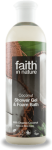 Faith in Nature Coconut Shower Gel 250ml