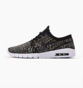 Nike Stefan Janoski Max Premium (Unisex)