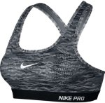 Nike Pro Classic Padded Sports-BH
