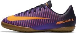 Nike Vapor X IC