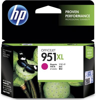 HP 951XL Blekk Magenta