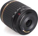 Tamron AF 55-200mm F/4-5.6 Di II LD Macro for Nikon