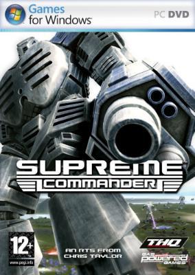 Supreme Commander til PC