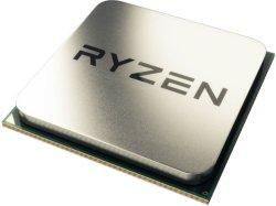 AMD Ryzen 5 1600X uten kjøler