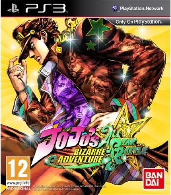 Jojo's Bizarre Adventure: All Star Battle til PlayStation 3