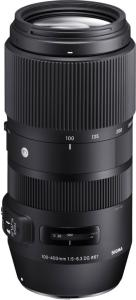 Sigma 100-400mm f/5-6.3 DG OS HSM C for Nikon