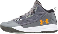 Under Armour JET Basketballsko (Herre)