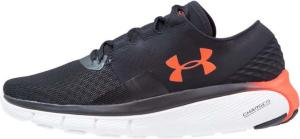 Under Armour Speedform Fortis 2.1 (Herre)