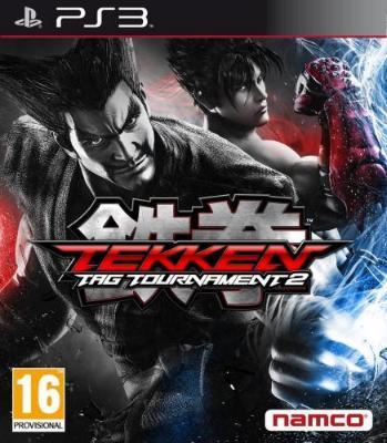 Tekken Tag Tournament 2 til PlayStation 3