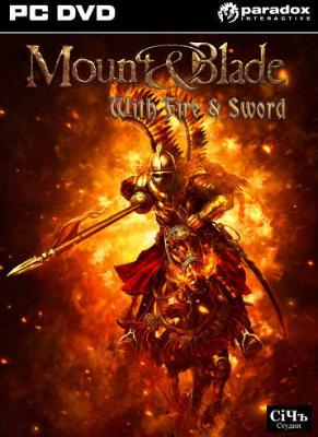 Mount & Blade: With Fire and Sword til PC