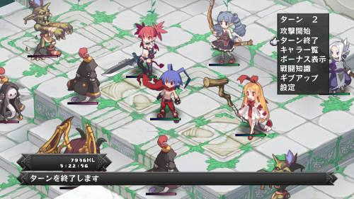 Disgaea D2: A Brighter Darkness til PlayStation 3