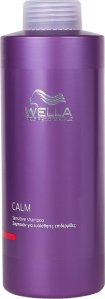 Wella Balance Sensitive Shampoo 1000ml