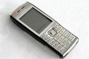 Nokia E50 uten kamera