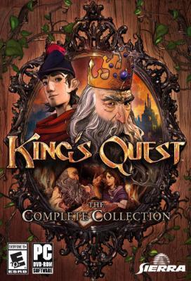 King's Quest til PC