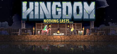 Kingdom til PC