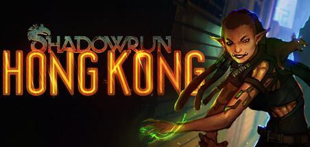 Shadowrun: Hong Kong til PC