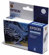 Epson T0345 Lys Cyan