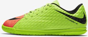 Nike HypervenomX Phade III IC (Junior)