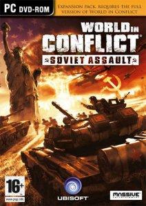 World in Conflict: Soviet Assault til PC