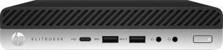 HP EliteDesk 800 G3 (1CB68EA)