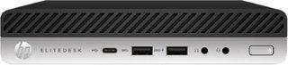 HP EliteDesk 800 G3 (B1CB51EA02)