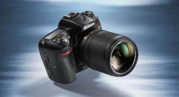 Test: Nikon D7200