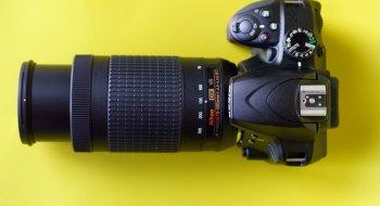 Test: Nikon AF-P DX Nikkor 70-300mm f/4.5-6.3G ED VR