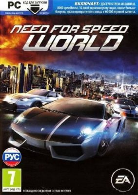 World Of Speed til PC