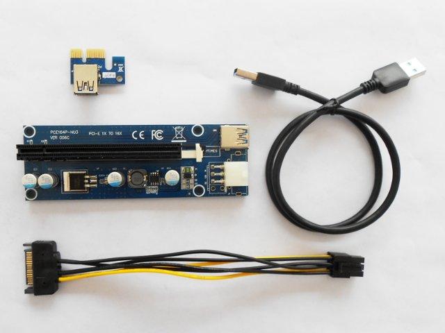 RiserBC PCI-E1X-1