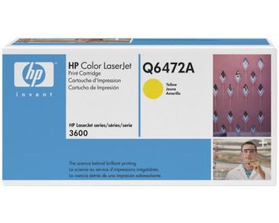 HP Laserjet 72A Gul