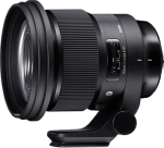 Sigma 105mm f/1.4 DG HSM Art for Nikon