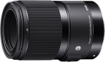 Sigma 70mm f/2.8 DG Macro Art for Sony