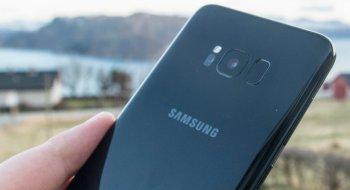 Rykte: Rykteoppsummering: Samsung Galaxy S9