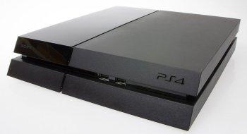Ny oppdatering utvider funksjonaliteten til PlayStation 4