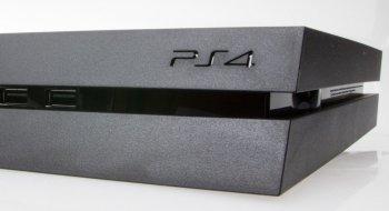 Drapssiktet etter å ha brukt offerets PlayStation