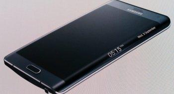 Samsung har lansert Galaxy Note4