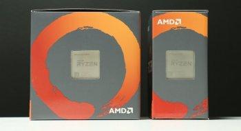 Test: AMD Ryzen 5 1500X med kjøler