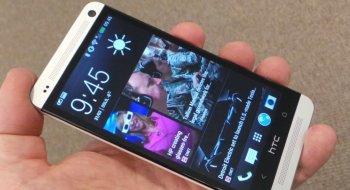 Best pris på HTC One (M7) Se priser før kjøp i Prisguiden