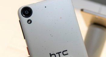 Test: HTC Desire 530