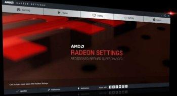 I dag tok AMD livet av Catalyst