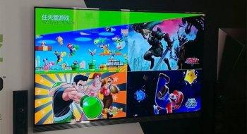 Nintendo slipper HD-versjoner av GameCube- og Wii-spill i Kina på Nvidia Shield