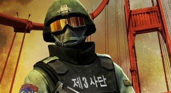 Knus koreanerne i mars