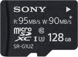 Sony Professional SR-128UZA