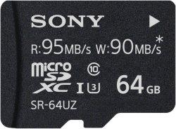 Sony Professional SR-64UZA