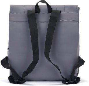 Best pris på Rains Msn Bag Ryggsekker Sammenlign priser