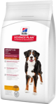 Hill's Science Plan Dog Adult Advanced Fitness Large 12 kg