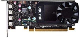 Quadro P620 2GB